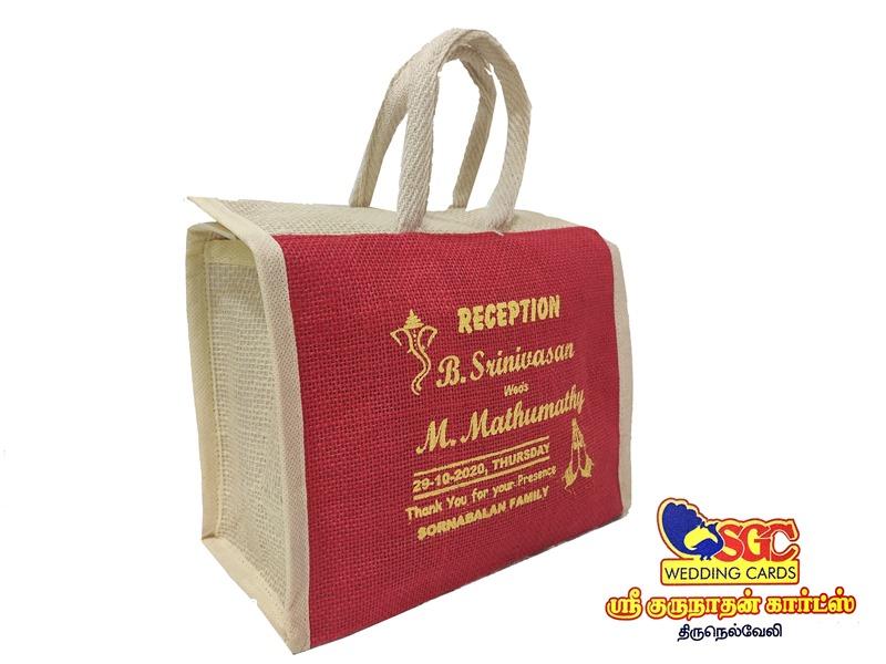 Bags-SGC BAG 001