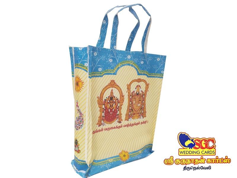 Bags-SGC BAG 015