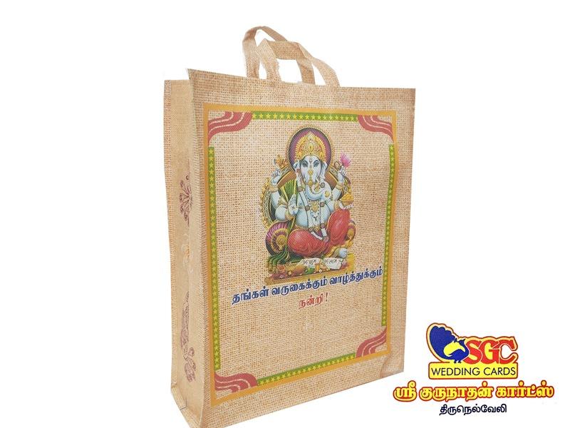 Bags-SGC BAG 017