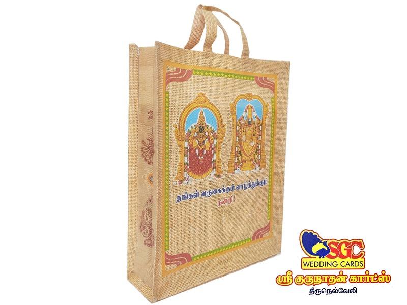 Bags-SGC BAG 018