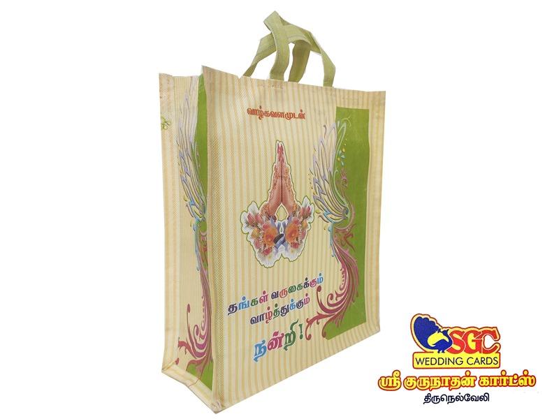 Bags-SGC BAG 019