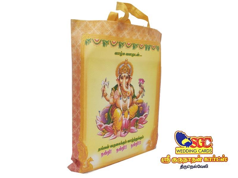 Bags-SGC BAG 020