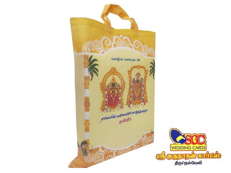 Bags-SGC BAG 021