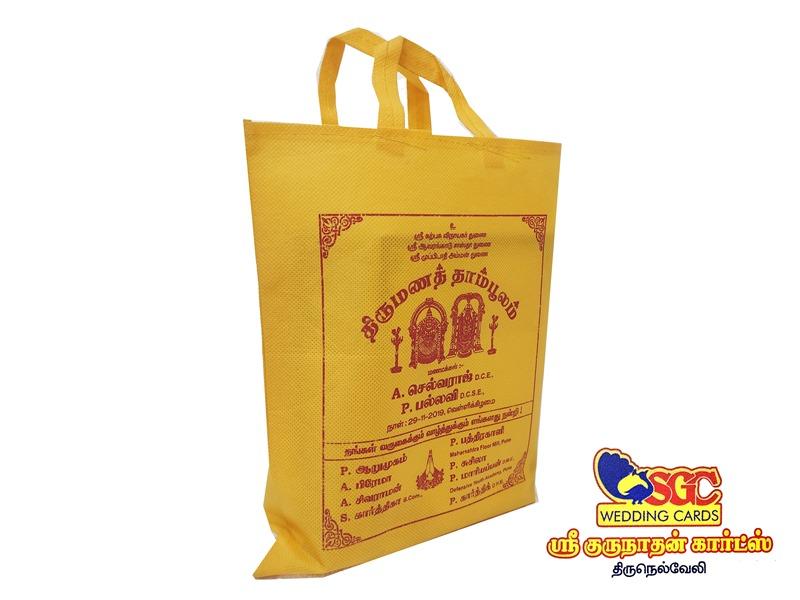 Bags-SGC BAG 023