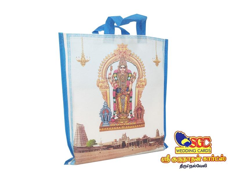 Bags-SGC BAG 030