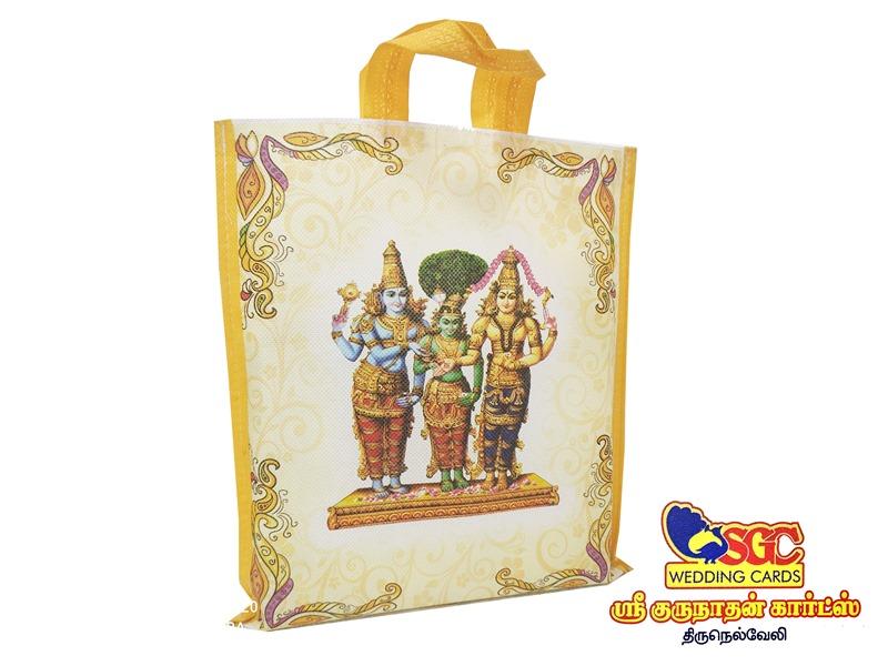 Bags-SGC BAG 031