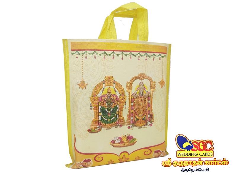 Bags-SGC BAG 032