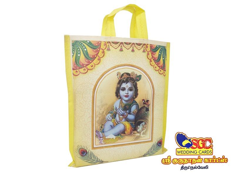 Bags-SGC BAG 033