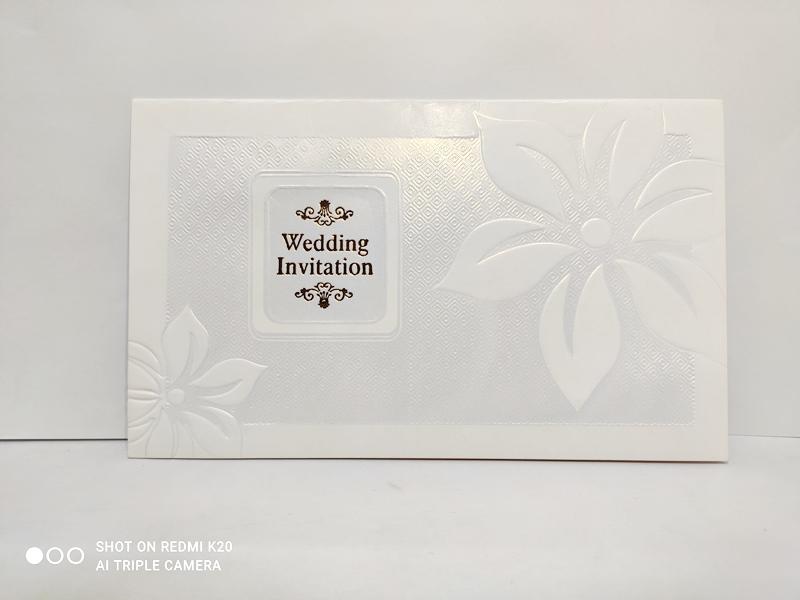 Christian Cards-SGC CC 007