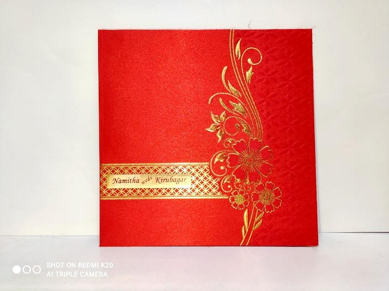 Friends Cards-SGC FC 047