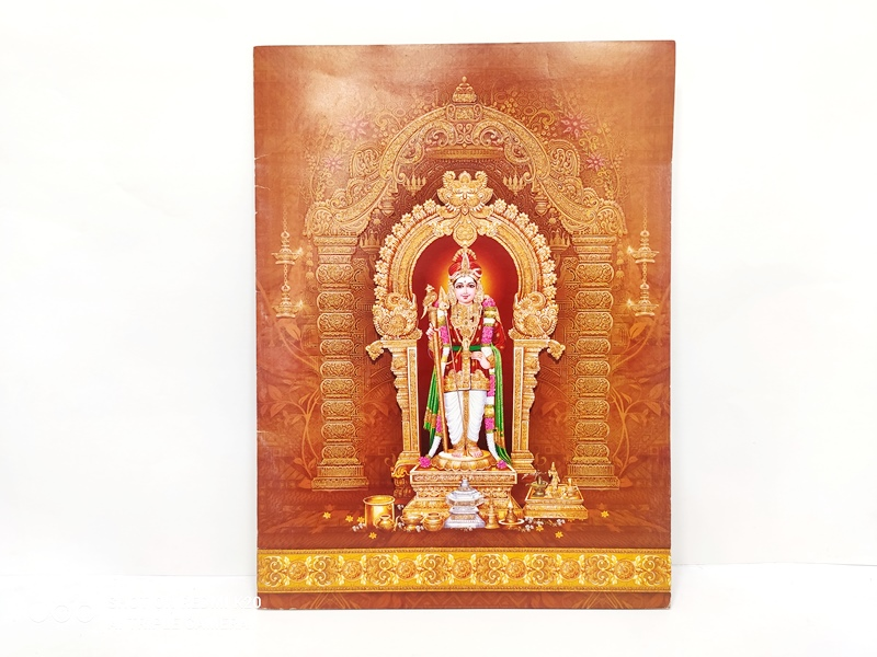 Hindu Cards-SGC HC 001