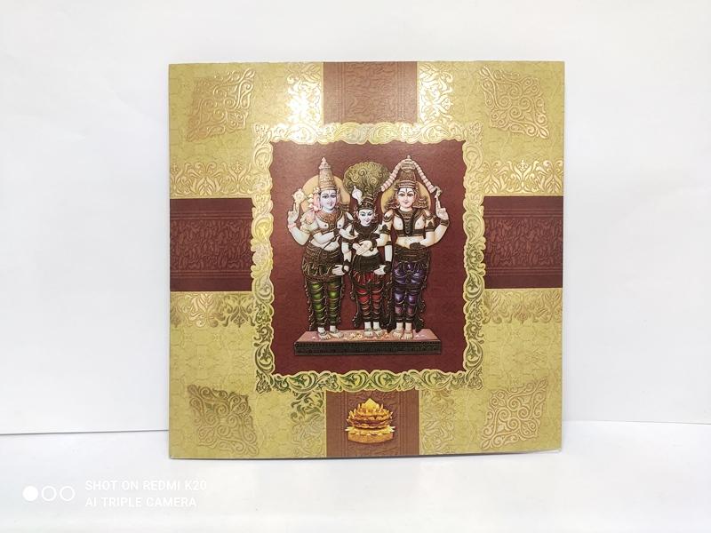 Hindu Cards-SGC HC 004