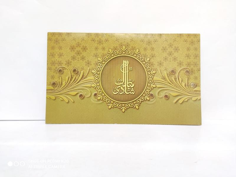 Muslim Cards-SGC MC 002