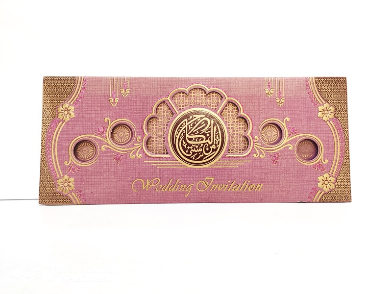 Muslim Cards-SGC MC 006