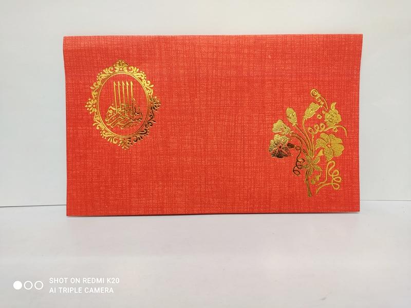 Muslim Cards-SGC MC 007