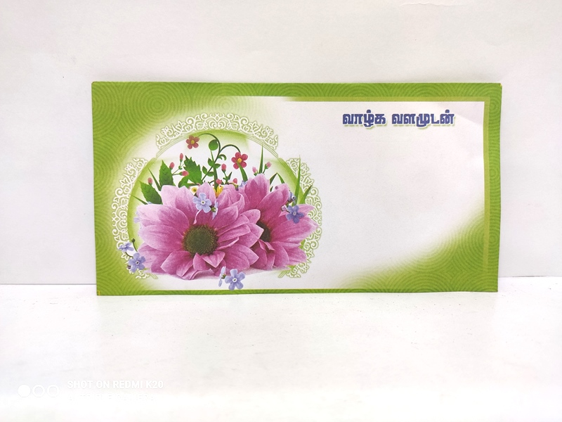 Mooi Covers-SGC MOI 003