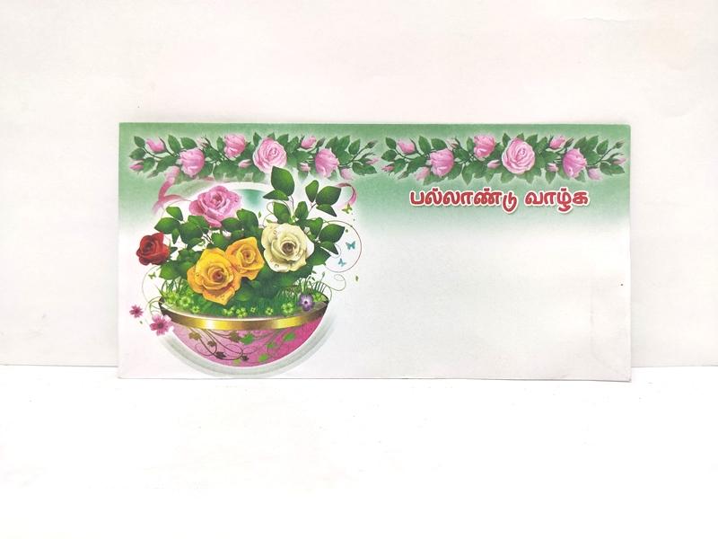 Mooi Covers-SGC MOI 004