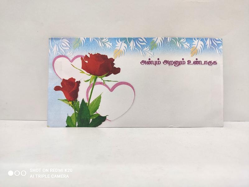 Mooi Covers-SGC MOI 005